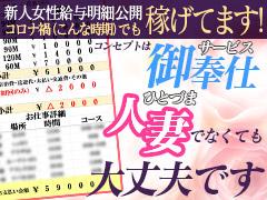 "Hip'sグループ 船橋エリア(担当岡部)<br /><br />【LINE・カカオID】hipsnishifuna<br />【求人ページ】<br /><a href=""http://www.hips-nishifuna.jp/recruit.html"">[PC]</a> <br /><a href=""http://www.hips-nishifuna.jp/s/recruit.html"">[スマホ]</a> <br /><a href=""http://www.hips-nishifuna.jp/i/recruit.html"">[携帯]</a>"