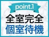 西船橋徒歩1分、千葉徒歩3分、成田徒歩10分(駅まで完全送迎致します♪)、木更津徒歩3分です。無料の駐車場完備のお店もあります。