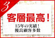 2016年、ついに渋谷に進出します!店舗展開に伴って女の子200名大募集!都心で働くならE+渋谷店!
