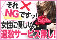 ■【待機室内写真:鍵付扉の完全個室待機制です】   渋谷で長年の営業実績があり会員様が多数いらっしゃいますので、日給大5枚以上の収入も可能でございます♪