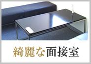 体験入店保証をご用意いたしました。3時間の体験入店で10万円保証いたします♪