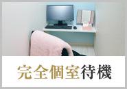 【期間限定】毎日保証1日7万円♪集客ナンバー1の千葉エリアにお任せください♪