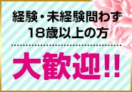 当店在籍【あさみchan】の場合、週2日は公休日で夕方から楽々5万円ゲット♪当店で働いてる女の子は毎日が高収入です。