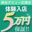 Lesson. 1横浜校