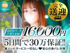 """関東最大級の大手グループだから安心して働けます♪♪<br />花壇グループの総本店創業11年目の 「横浜人妻花壇本店」で輝いてみませんか?<br /><br />オフィシャルサイト<br /><a href=""""http://www.h-kadan.com/yokohama/"""" target=""""_blank"""">http://www.h-kadan.com/yokohama/</a><br />4C GROUP オフィシャルサイト<br /><a href=""""http://www.4c-group.net/"""">http://www.4c-group.net/</a><br /><br />LINEでのお問い合わせも大歓迎!!!<br />Tel:<a href=""""TEL:0120501640"""">0120-501-640</a><br />MAIL:<a href=""""mailto:info@4c-group.net?subject=%E3%82%AC%E3%83%BC%E3%83%AB%E3%82%BA%E3%83%98%E3%83%96%E3%83%B3%E8%A6%8B%E3%81%BE%E3%81%97%E3%81%9F%EF%BC%81"""">info@4c-group.net</a><br />LINE ID:4c5678<br />お友達追加はこちら →<a href=""""http://line.me/ti/p/IE4-mIyNtS"""">クリック</a>"""