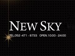 朝10:00からオープンの名古屋で一番早いお店です!<br />早い時間からも働くことができますので時間の選択肢が広がります!<br />月収300万円以上も可能です♪