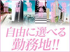 ◆千葉・東京圏内8店舗展開中◆<br />千葉県内、千葉・成田・西船橋と東京(錦糸町)に計8店舗のアロマ性感店を運営している、<br />地域密着型のアロマ性感グループです。<br /><br />◆癒したくてのサービスはアロマ+性感マッサージ◆<br />サービス内容はハンドのみ・お客様からのお触りも完全にNG。<br />オプションでもヘルスサービス等は一切ありません。<br /><br />◆胸のお触りもNG◆<br />よくある風俗エステ店では胸のお触りまでOKですが、癒したくてでは胸はもちろん、下着の上からでもお触りが一切NGとなっています。<br />男性を癒す事が好き、責められるより責めたい、お触りをされる事が苦手、そんな貴女にピッタリのお店です。<br /><br />◆安心の保証制度◆<br />採用者全員に入店初日から報酬保証をお付けしています。<br />万が一、お仕事が無かったら… 指名をうまく取れなかったら…<br />そんな心配は一切無用!!<br />癒したくてはセラピスト全員が安定して稼げるように全力で支えます。<br /><br />◆万全のサポート体制◆<br />老舗ならではのわかりやすいマニュアル・教材が揃っています。<br />経験者の方も未経験者の方もスタッフ全員が全力でサポートします。<br /><br />◆収入について◆<br />経験者の方も未経験者の方も希望の金額を稼げるよう全力でサポート致します。<br />面接時に希望金額をお聞きしますので、一緒に計画を立てて行きましょう。<br /><br />◆面接・体験入店◆<br />面接後、系列店での即日体験入店も可能です。<br />千葉・成田・錦糸町の系列店も同時募集中です。<br /><br />質問のみ・見学のみも大歓迎です。<br />お気軽にお問い合わせ下さい。