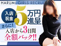 <br />九州風俗・大分デリヘル・高収入・プロカメラマン・熟女・人妻・若妻・ギャル・若い・学生・巨乳