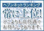 LINEでの応募もOKです! LINE ID:ch5808