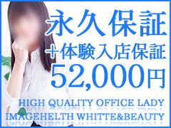 """<a href=""""http://yokohama.mxy.jp/wh/top.html#cont_wh/recruit.html"""">ホワイトハウスはOLをイメージしたお洒落な制服を着てお仕事していただくソフトサービスの店舗型ファッションヘルスです。<br /><br />お客様はサラリーマンの方が多く、OLさんは安定して人気の高いコンセプトなので、集客力があります。<br /><br />主婦や学生の方のアルバイト大歓迎、未経験からでもできるお仕事です♪</a><br /><br />"""