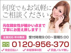 """<a href=""""http://kanazawa-koshunyu.com/"""">求人広告に嘘や偽りのない風俗エステ店です!</a><br /><a href=""""http://kanazawa-koshunyu.com/supply/system.php"""">60分でのお給料8000円〜最大13000円!!</a><br />となり、頑張り次第で昇給します☆<br />本指名料を合わせると最大60分15000円のお給料になり、これだけの高水準のお給料はエステでは他にはありません!<br /><br /><a href=""""http://kanazawa-koshunyu.com/supply/details.php"""">完全全額日払い制・指名料全額バック・頑張った分だけ昇給するシステムです☆</a><br />ご希望に合わせて稼げるプランを形成し、目標金額を達成出来るように取り組みます!"""