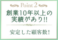 60分¥9000~最低バックになります。基本的には60分以上のコースです!オプションと合わせると最大で¥20000-です!