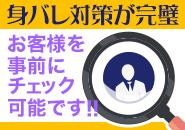 20~29歳GROUP店アリ!