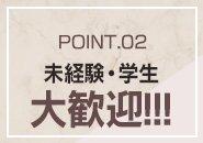 《事務所》オシャレで綺麗☆個室ロッカーもしっかり完備!