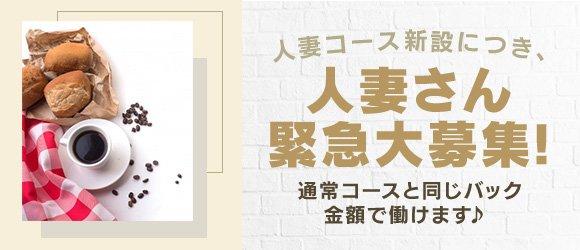 SMクラブ トパーズ 旭川