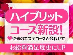 ★☆★ただ今入店お祝金プレゼント中★☆★<br />最大10万円プレゼント!<br /><br /><br /><br />いま働いている女の子達もOL・ショップ店員・学生など<br />普通の女の子達ばかりです。<br /><br />みんな仲良く楽しく、お仕事してます。<br />ぜひ一度、一日体験入店でご見学ください。<br />あなたの空いた時間を有効活用してみませんか?