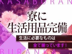 &lt;a href=&quot;http://www.casa-b.jp/?DOC=group#group_title&quot;&gt;◆◇◆カサブランカグループ全店紹介ページはコチラ◆◇◆&lt;/a&gt;<br /><br />&lt;a href=&quot;http://www.casa-b.jp/thanks/anniversary/&quot;&gt;★☆★10周年特設サイトはコチラ★☆★&lt;/a&gt;<br /><br />■□■スタッフブログ&よくある質問はコチラ■□■<br /><br />◆面接交通費支給<br />面接当日にお支払い致します。<br />入店をお決めにならなくても、必ずお支払い致します。<br /><br />◆交通費支給<br />出勤毎にお支払い致します。<br />お車の方はガソリン代・駐車場代もモチロンお支払い致します。<br /><br />◆完全送迎<br />必ずドライバーさんが送迎します。<br /><br />◆お一人様利用の寮を完備しております<br />家電・生活用品等え付け、即入居可能な寮を完備しておりますので、ご自身のお着替えのみご用意頂ければ大丈夫です。<br /><br />◆完全自由出勤<br />ご自身のお身体とプライベート最優先です!<br /><br />◆個室待機<br />不必要に他の女性と接触する事はございません。<br />おタバコを吸う方も、吸われない方も分煙だから安心(^^♪<br /><br />◆顧客管理<br />万全の顧客管理で紳士的にご利用頂けない方は徹底排除致します。<br /><br />五十路マダム岐阜店<br />求人担当ひらかわ<br />Tel:&lt;a href=&quot;08028916464&quot;&gt;080-2891-6464&lt;/a&gt;<br />Mail:&lt;a href=&quot;mailto:gifuisoji@docomo.ne.jp&quot;&gt;gifuisoji@docomo.ne.jp&lt;/a&gt;<br />LINEID:&lt;a href=&quot;http://line.me/ti/p/F2tqb8EJR0&quot;&gt;gifuisoji&lt;/a&gt;