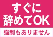 札幌外からもお待ちしております