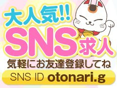 "24時間受付中☆お手軽SNS求人<br /><br />ID:<a href=""http://line.naver.jp/ti/p/Y0DW4mIDkr"">otonari.g</a>"