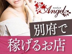 電話番号:0977-76-6789<br /><br />メールアドレス:xxx19wa@docomo.ne.jp<br /><br />LINE ID:anangle0701<br />※もしくは↓のURLからアクセスしてもらうと簡単です☆<br />http://line.me/ti/p/utcOkD7v9h