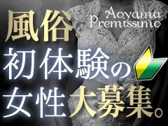 日本一と自賛できる高額な報酬をご用意してお迎え致します。<br />