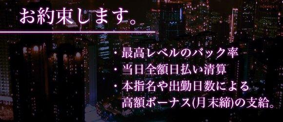 渋谷キョクゲン