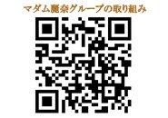 公共機関でお越しのお嬢様は、下記[駅]まで送迎いたします。 【東京・品川・六本木・渋谷・新宿・池袋】  ※その他、ご要望ありましたら柔軟に対応いたします。 ※ご応募の際にお迎え依頼の件お伝えください。