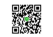 LINEでのお問い合わせも受け付けております LINE ID: 0354130008  (受付: 14時~翌朝5時)
