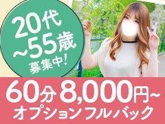 """電話番号:080-1971-1976<br />メールアドレス:kaikan_kyuujin_region@yahoo.co.jp<br />LINEのID:okusamakaikankyuujin<br /><br />24時間いつでも連絡下さい。""""必ず""""返信もしくは折り返し電話をさせて頂きます。<br />"""