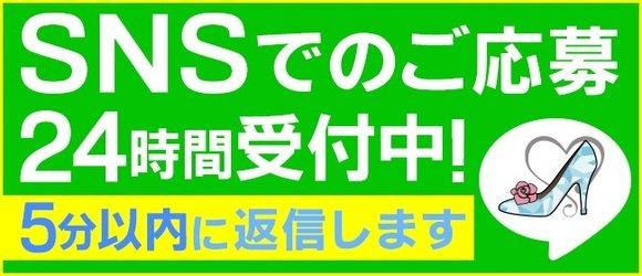 Number Five 品川
