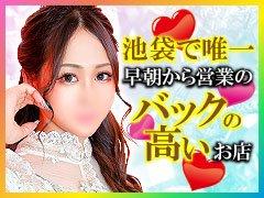 ・新人保証 10日間で50万円以上 ・採用者全員 最低保証3万円 ・LINEで簡単に面接が可能 『SNS』 ⇒goldikebukuro<br />