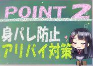 当グループは、九州でも有名なグループ店舗です!常にランキング上位をキープしている為、安定した稼ぎが可能!!