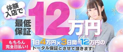 川崎制服アイドルソープ KiSeKi