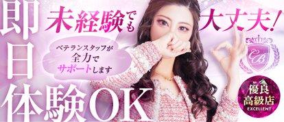 クラブブレンダ梅田北店