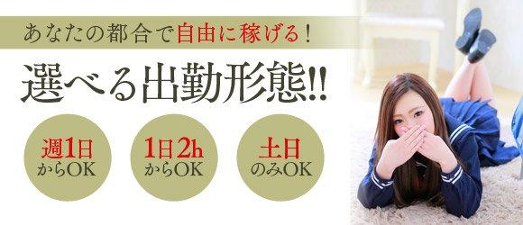 厳選美人アモーレ熊本店(リアングループ)