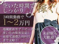 20代~40代の女性募集!!