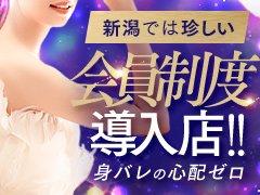 【60分/12,000円~14,000円】<br />高額バックをお約束!<br />