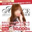 AVANCE春日井