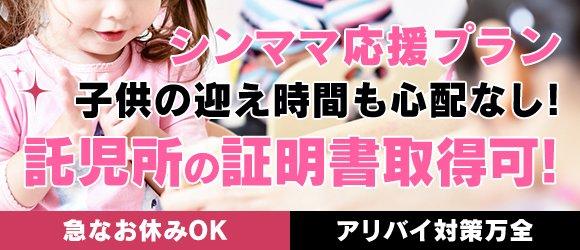 源氏物語 日本橋店