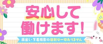 札幌デビュー(ミクシーグループ)