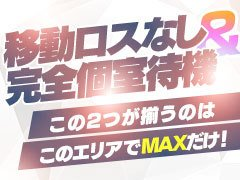 ・新人保証 10日間で50万円以上も可能 ・採用者全員 最低保証3万円 ・LINEで簡単に面接が可能 『SNS』 ⇒maxasakusa <br /><br />