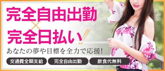 CLUB Ricadonna 谷九店