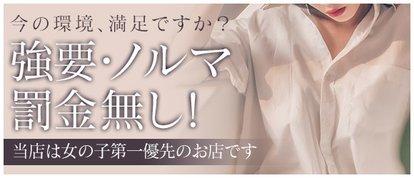 性感アロマ&マッサージ Mist(ミスト)
