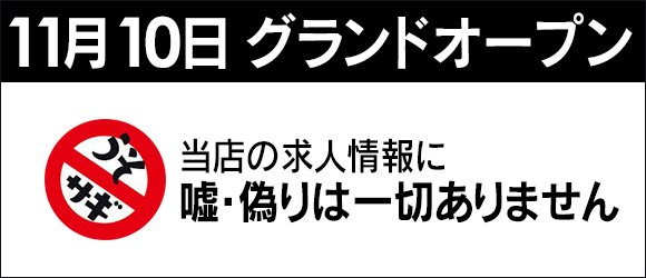くらぶ229旭川店