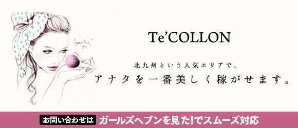 Te'COLLON