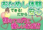 ◆広く清潔な待機室◆朝10時~翌3時までのお好きな時間でお仕事ができますよ♪女の子の居心地を考え、待機場を多数用意してあります♪若い子と人妻さんはそれぞれ待機室をご用意してます!