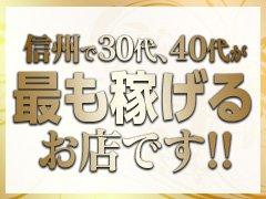 長野、新潟、高崎と規模拡大中!ということは。。。!?