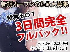 <br />メールや電話でのお問い合わせが不安な方へ!!<br />まずはLINEでのお気軽にご連絡ください♪<br /><br /><br />◆LINE【offav】<br />◆電話【080-3960-9137】<br />◆メール【fukuokatuma@gmail.com】<br />