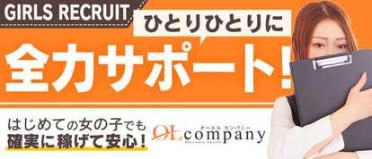 浜松熟女デリヘル YAMITSUKI