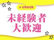 むっちりボディの女性だけを集めた癒し系エステは、日本全国にたった1つ、 ここ「ごほうびSPA」しかありませんので集客力にも自信があります!  高い給料水準×業界初の「やわらかボディ専門エステ店」なので、 未経験の方でも、他のお店で稼ぎにくいと思っている方でもしっかりと稼いでいただける環境です